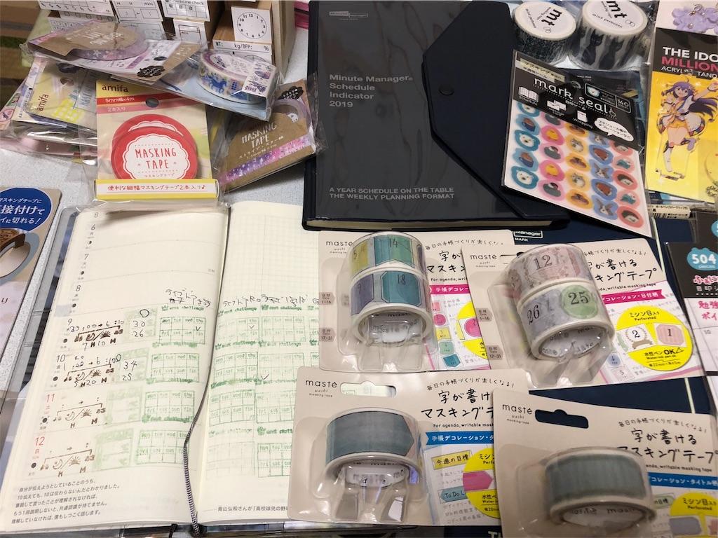 f:id:kazukichi1783:20180811160350j:image