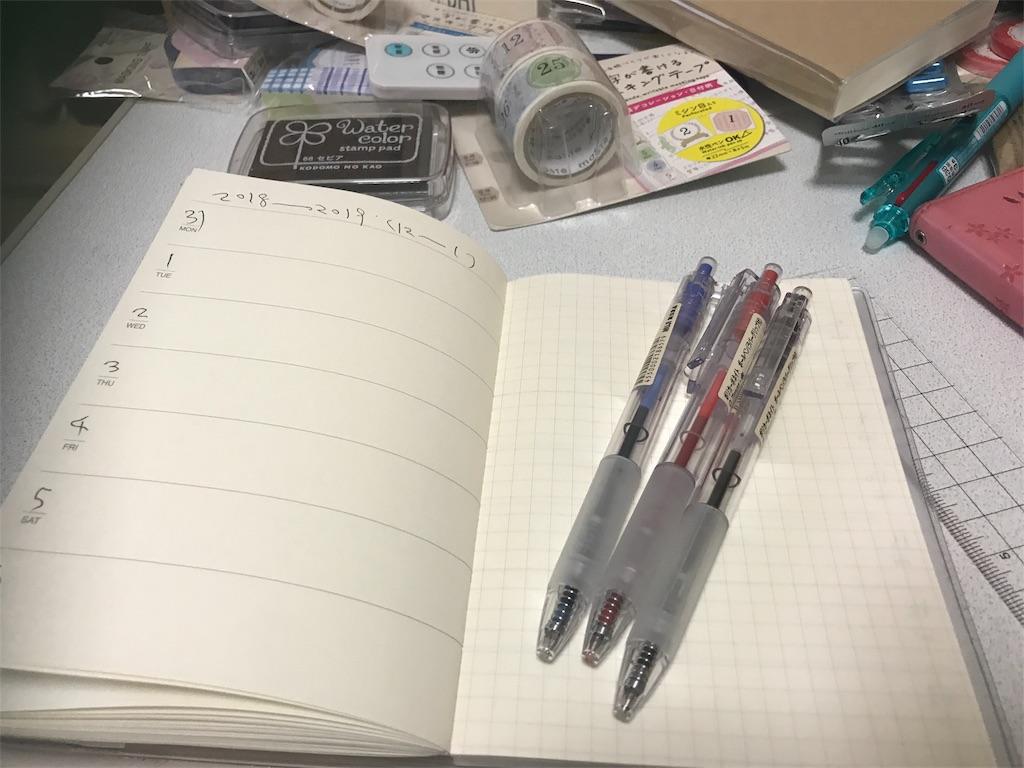 f:id:kazukichi1783:20180818180156j:image