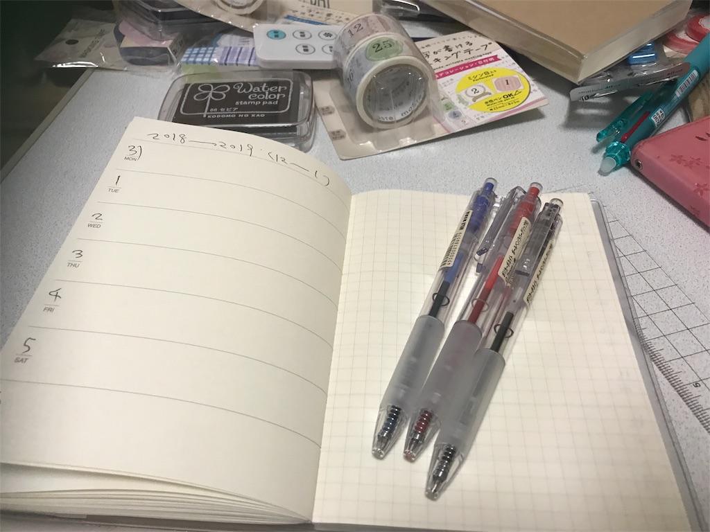 f:id:kazukichi1783:20180820124245j:image