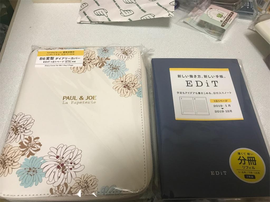 f:id:kazukichi1783:20180908113846j:image