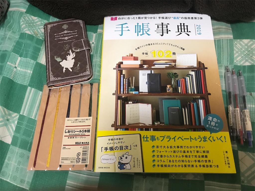 f:id:kazukichi1783:20180914173133j:image