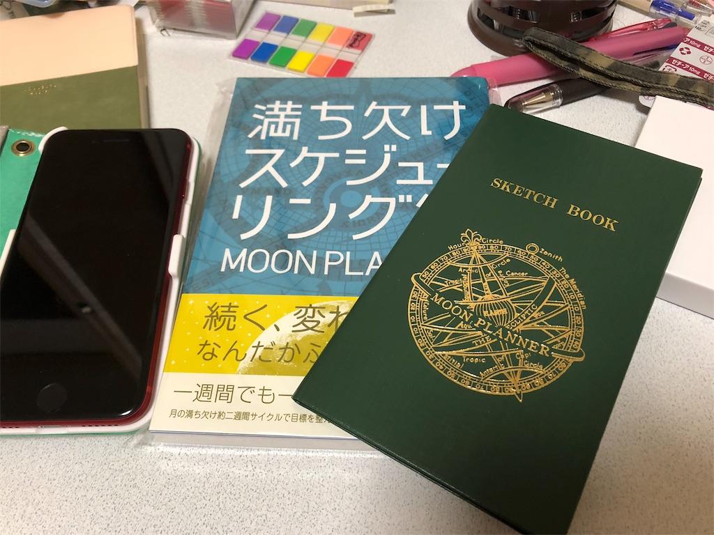 f:id:kazukichi1783:20180928092610j:image