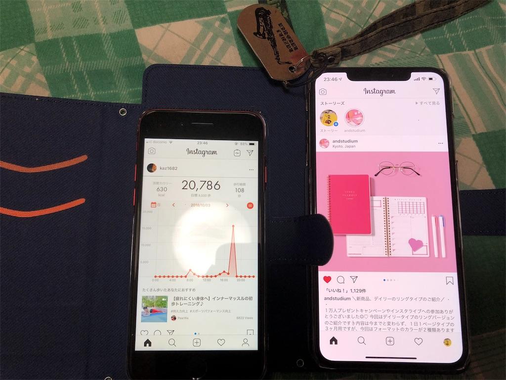 f:id:kazukichi1783:20181028080009j:image