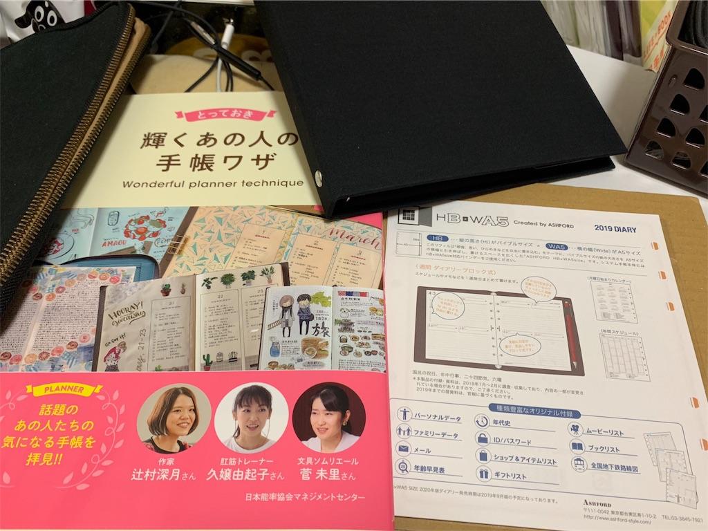 f:id:kazukichi1783:20181105200151j:image