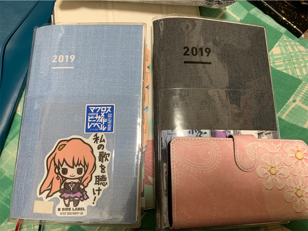 f:id:kazukichi1783:20181105201815j:image