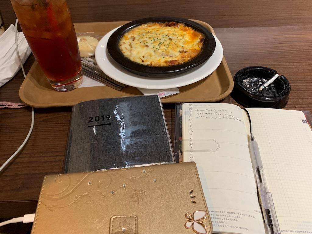 f:id:kazukichi1783:20181221164806j:image