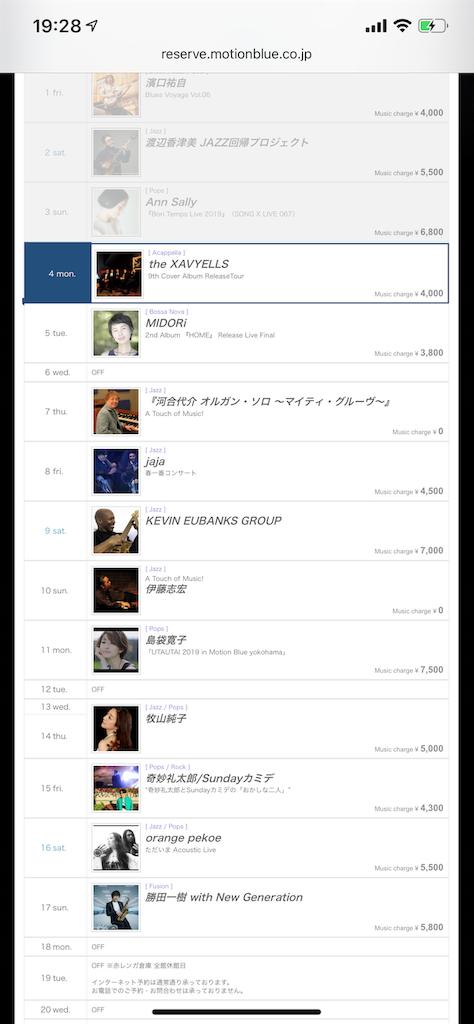f:id:kazukichi1783:20190204195819p:image