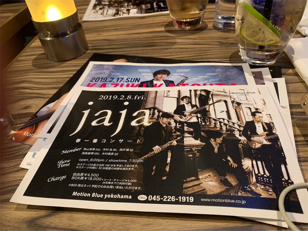 f:id:kazukichi1783:20190209020823j:image