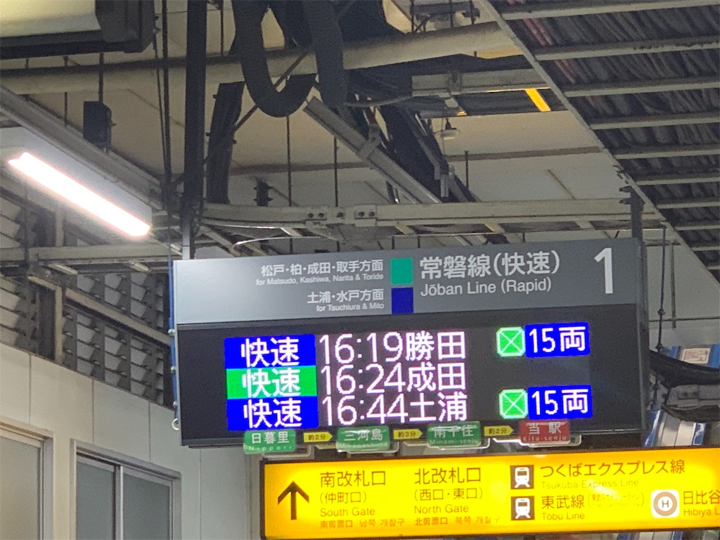 f:id:kazukichi1783:20190507134754j:image