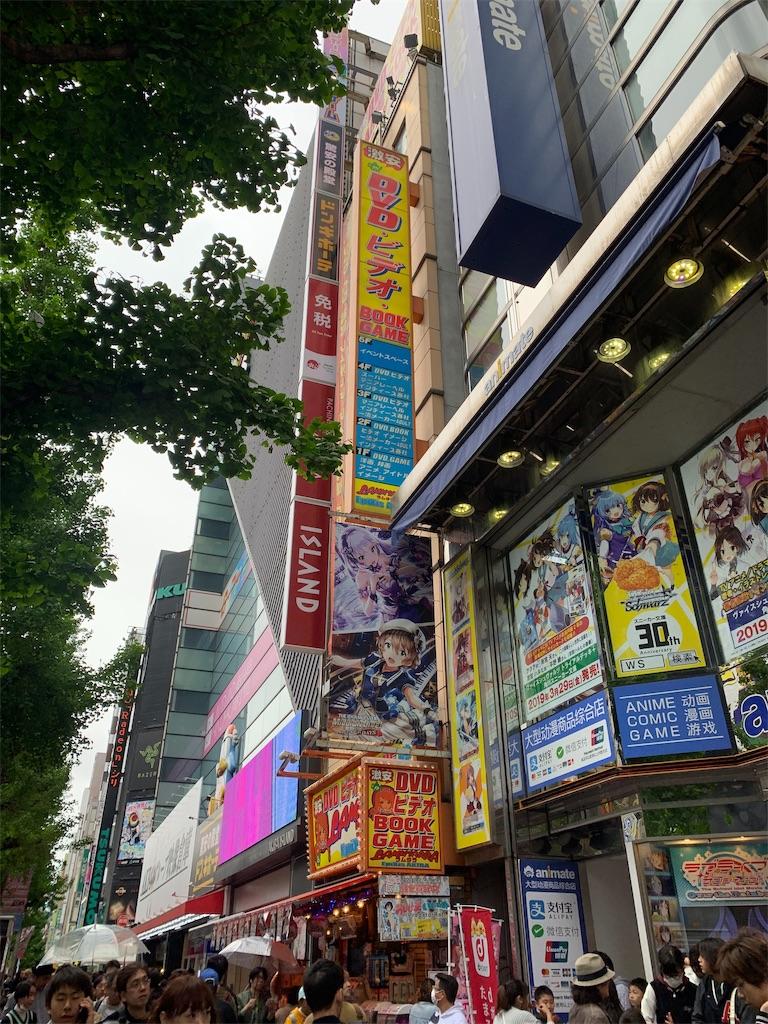 f:id:kazukichi1783:20190507134910j:image