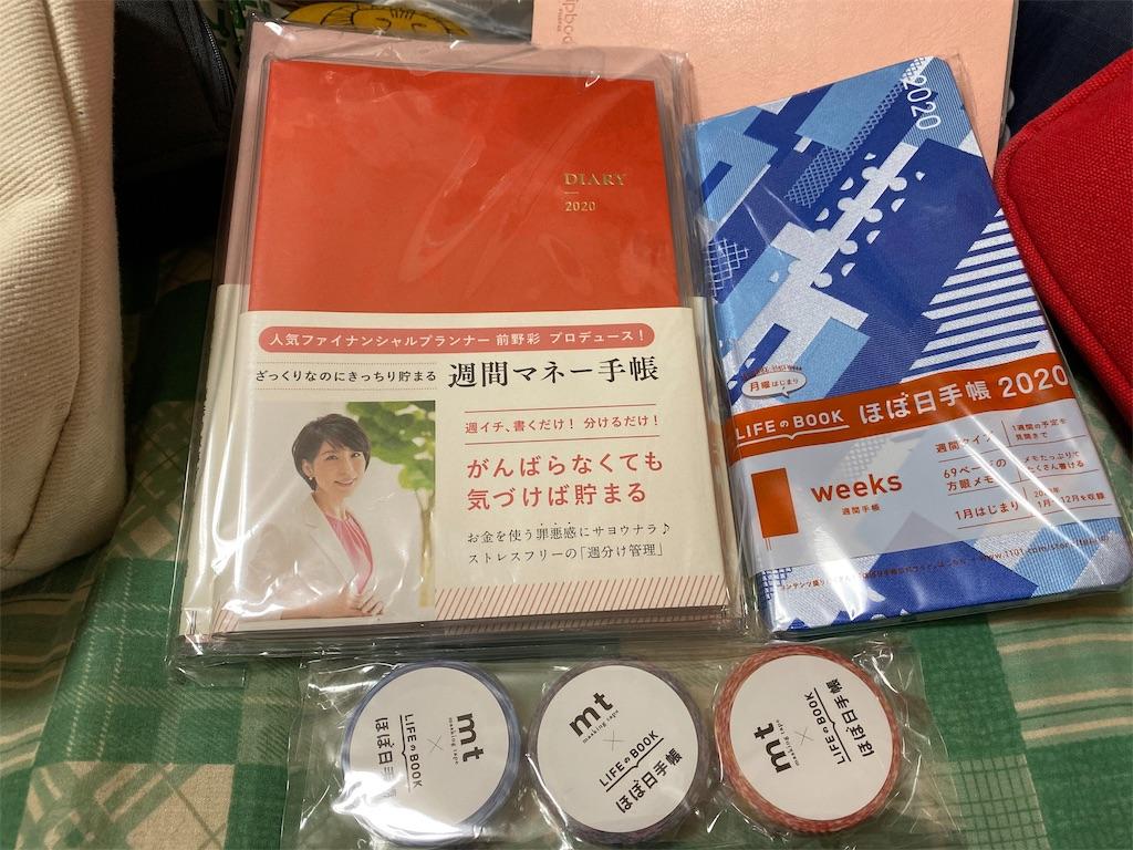 f:id:kazukichi1783:20191014083618j:image