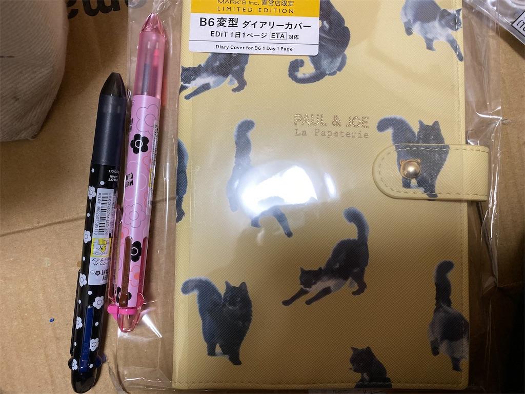 f:id:kazukichi1783:20191217101528j:image