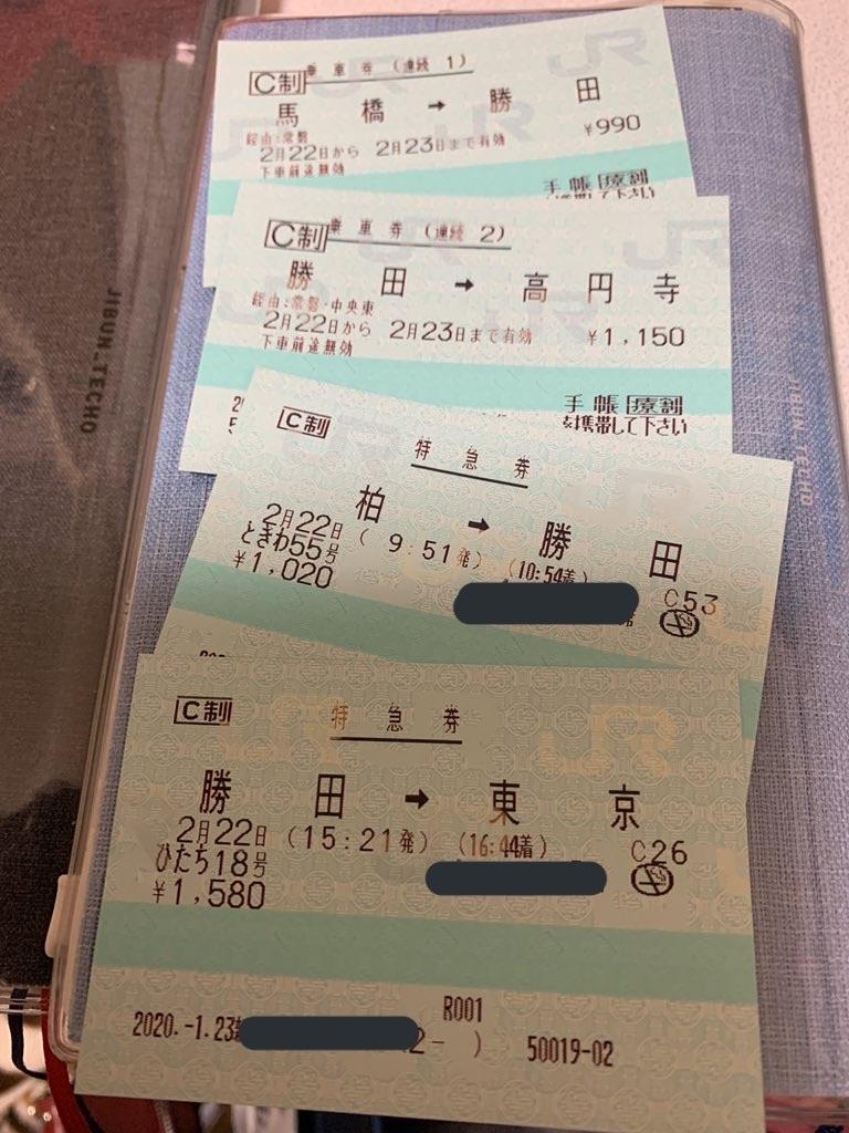 f:id:kazukichi1783:20200203134105j:image