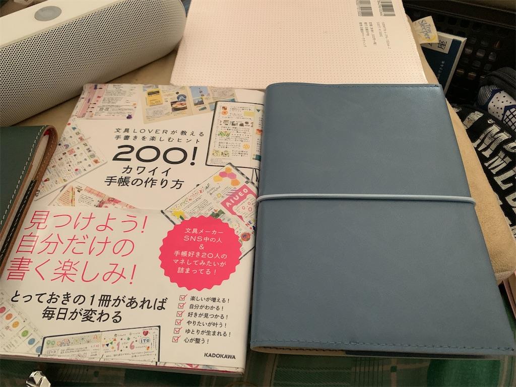 f:id:kazukichi1783:20200330212610j:image