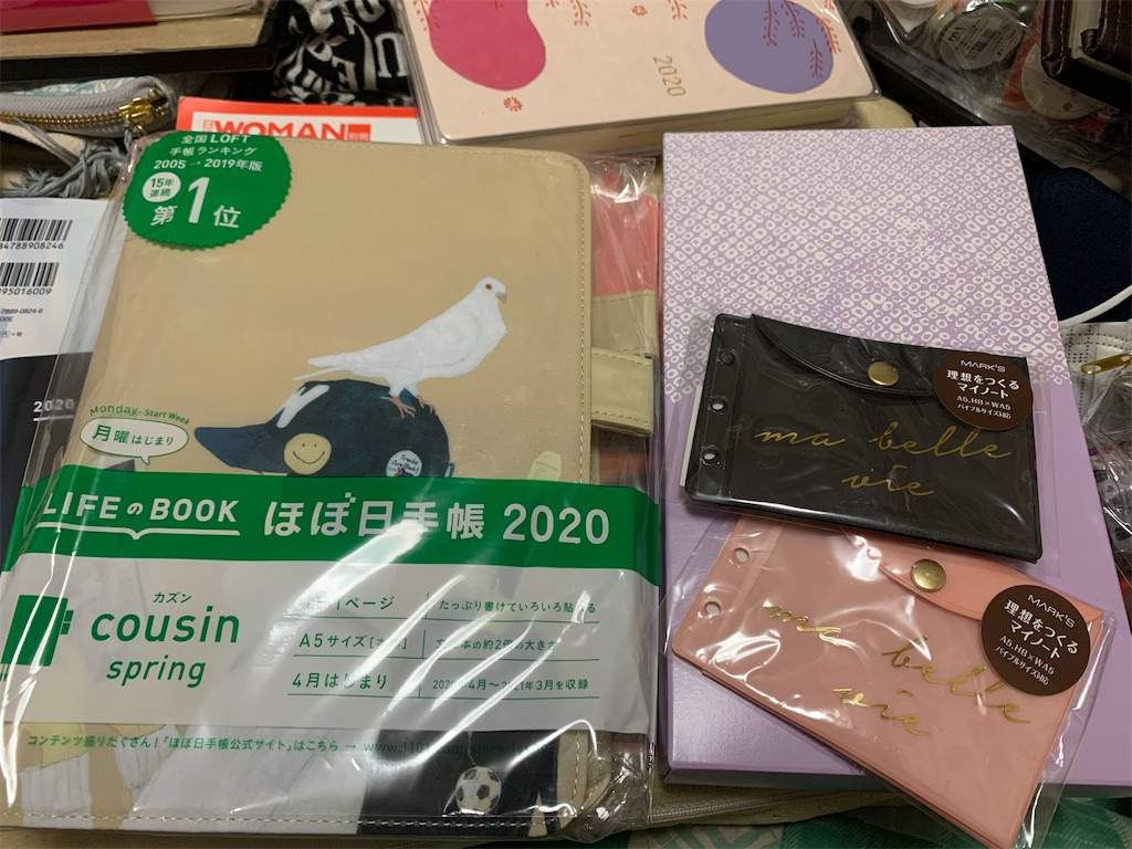 f:id:kazukichi1783:20200422155643j:image