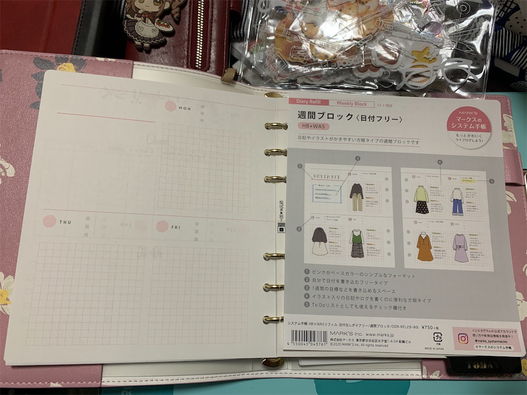 f:id:kazukichi1783:20200422155646j:image