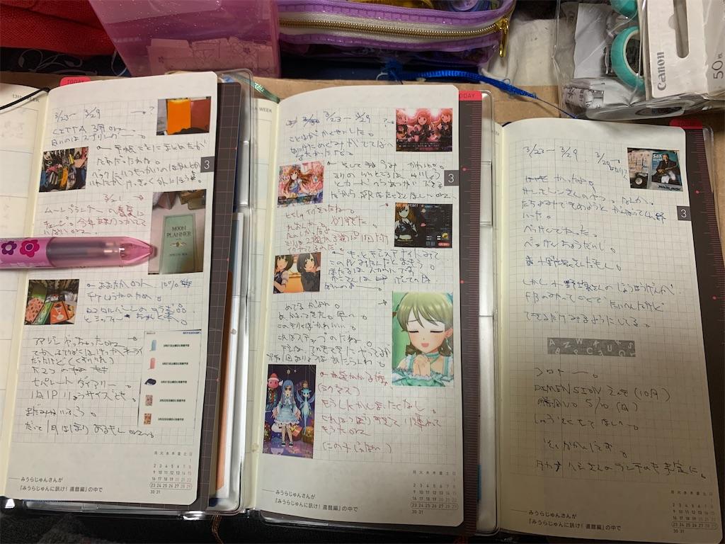f:id:kazukichi1783:20200422155710j:image