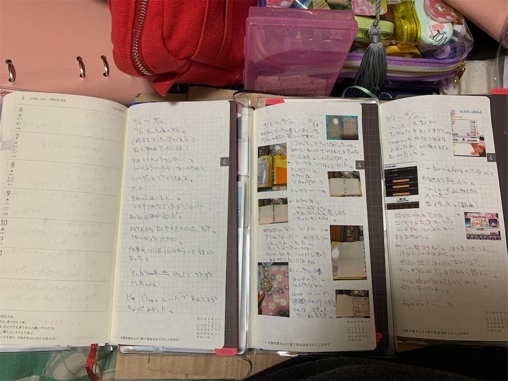 f:id:kazukichi1783:20200422155802j:image