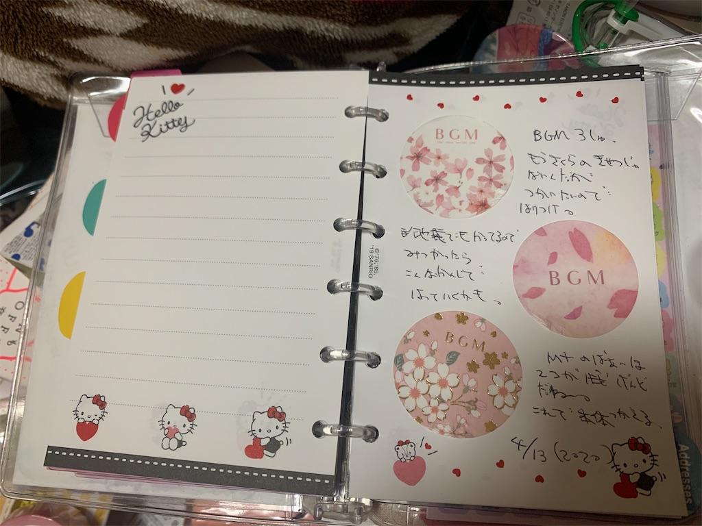 f:id:kazukichi1783:20200422170459j:image