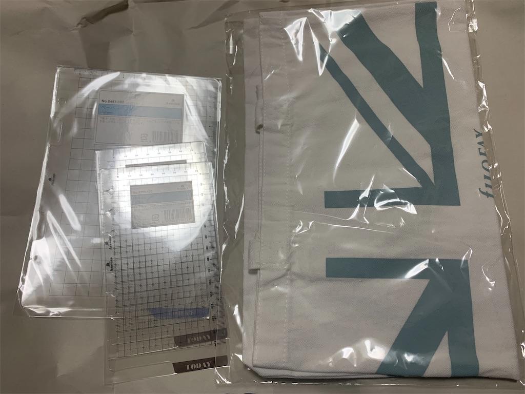 f:id:kazukichi1783:20200514142845j:image