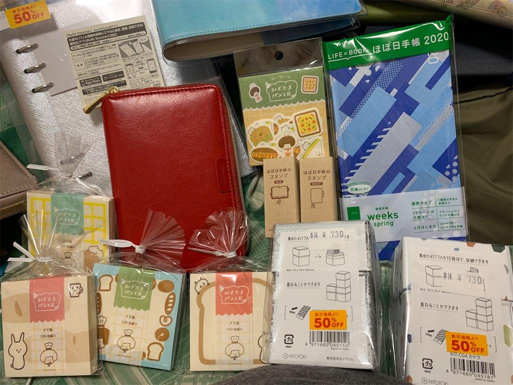 f:id:kazukichi1783:20200514142903j:image