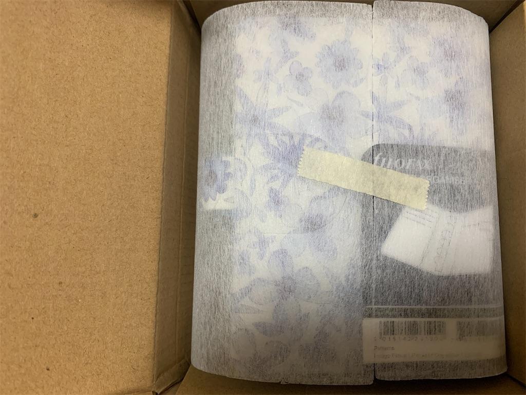 f:id:kazukichi1783:20200602210416j:image