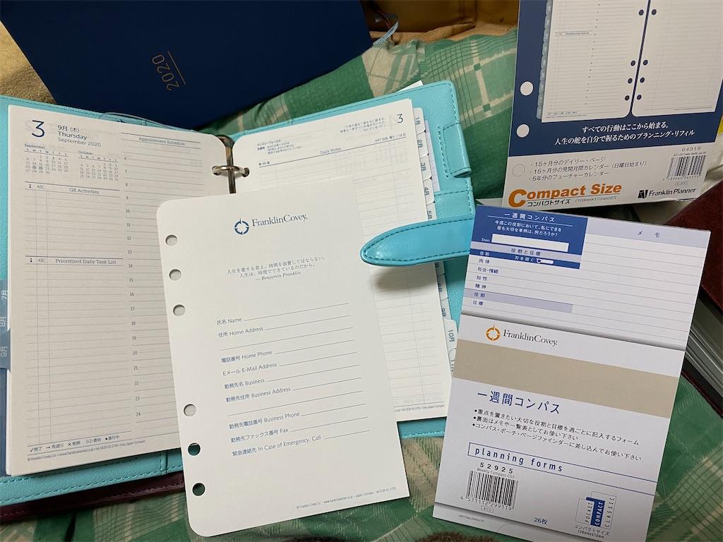 f:id:kazukichi1783:20200602210441j:image