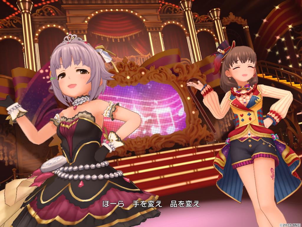 f:id:kazukichi1783:20200829205655p:image