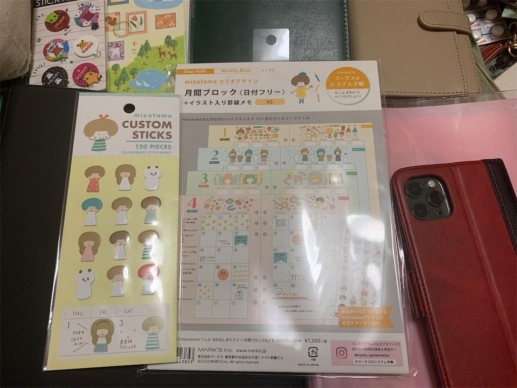 f:id:kazukichi1783:20200922155129j:image