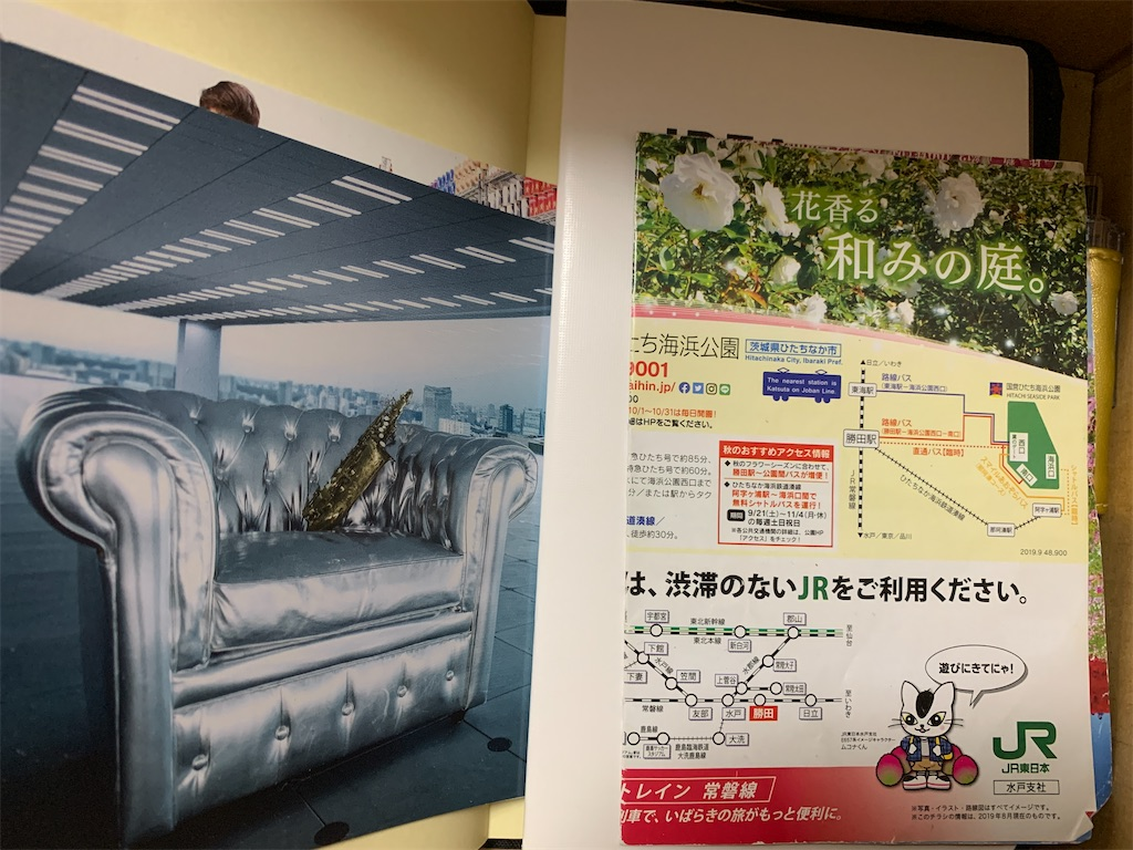 f:id:kazukichi1783:20201023102828j:image