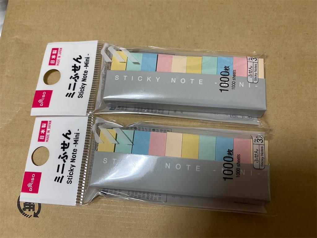 f:id:kazukichi1783:20201118075641j:image