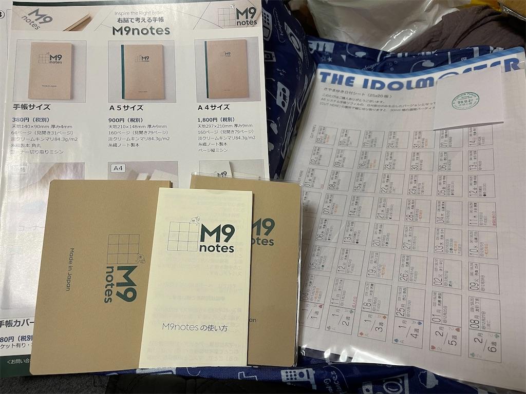 f:id:kazukichi1783:20201221115329j:image