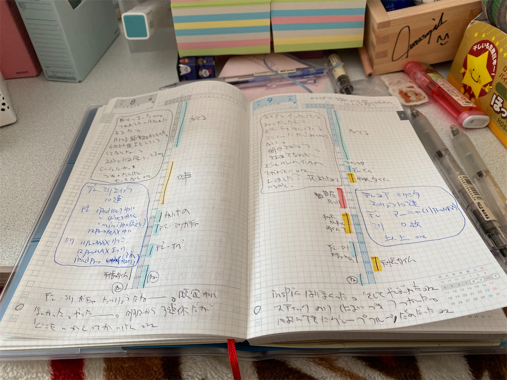 f:id:kazukichi1783:20210117102220j:image