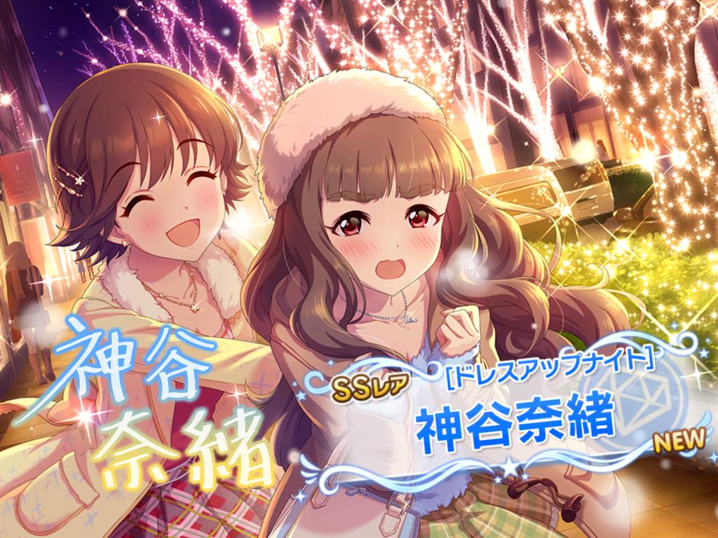 f:id:kazukichi1783:20210119174327p:image