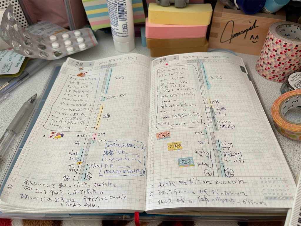 f:id:kazukichi1783:20210208120717j:image