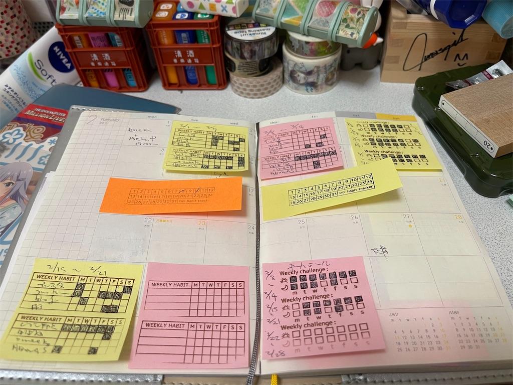 f:id:kazukichi1783:20210223101211j:image
