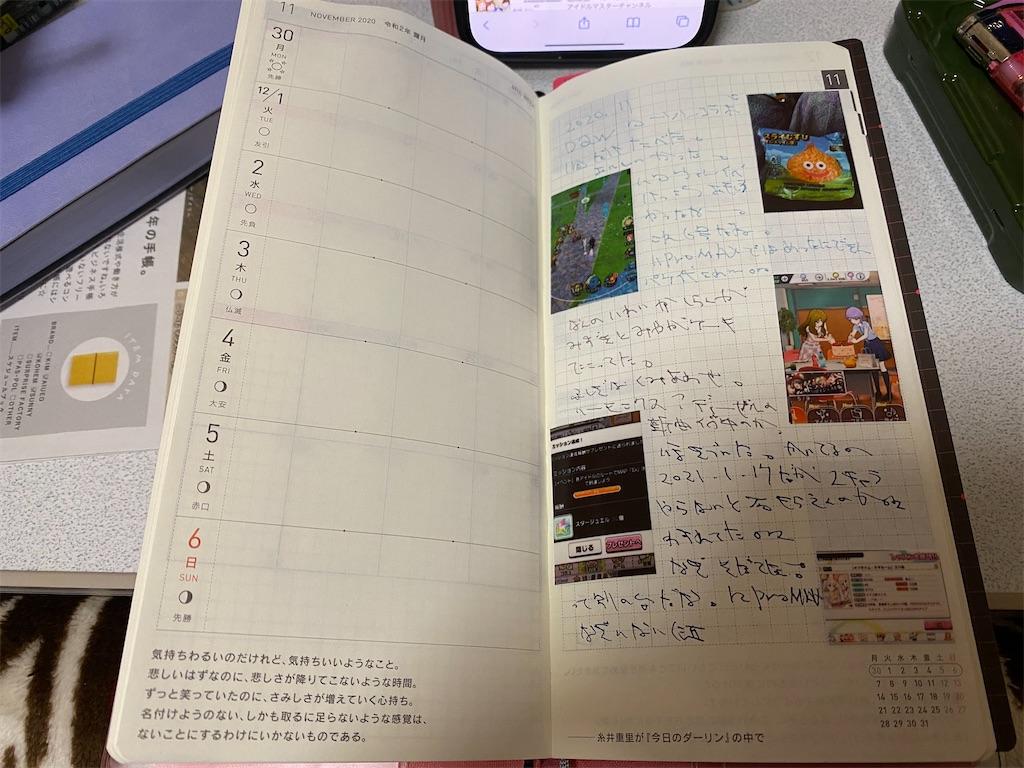 f:id:kazukichi1783:20210314084821j:image
