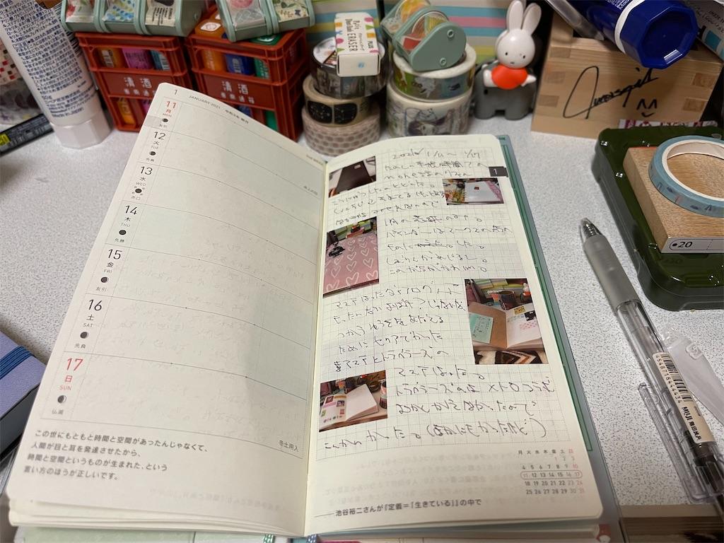 f:id:kazukichi1783:20210328103532j:image
