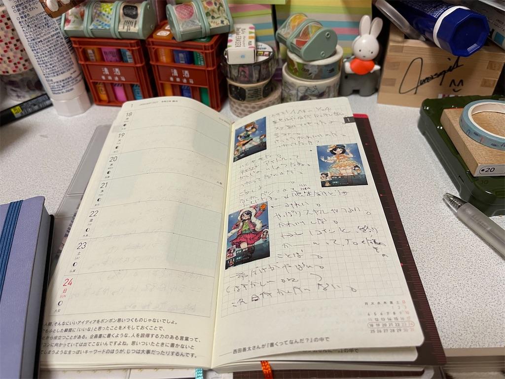 f:id:kazukichi1783:20210328104027j:image