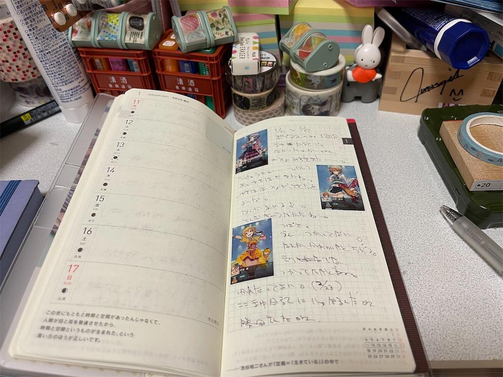 f:id:kazukichi1783:20210328104030j:image