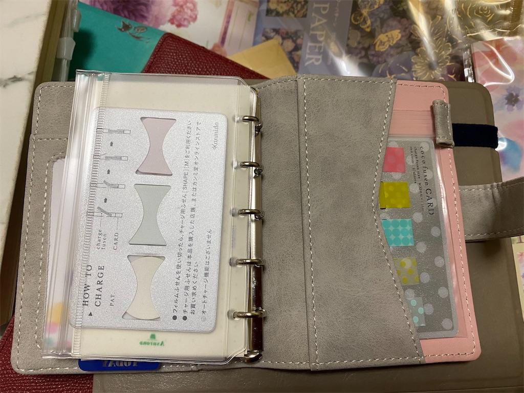 f:id:kazukichi1783:20210613182942j:image