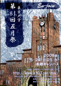 f:id:kazukichi_0914:20100314063131j:image