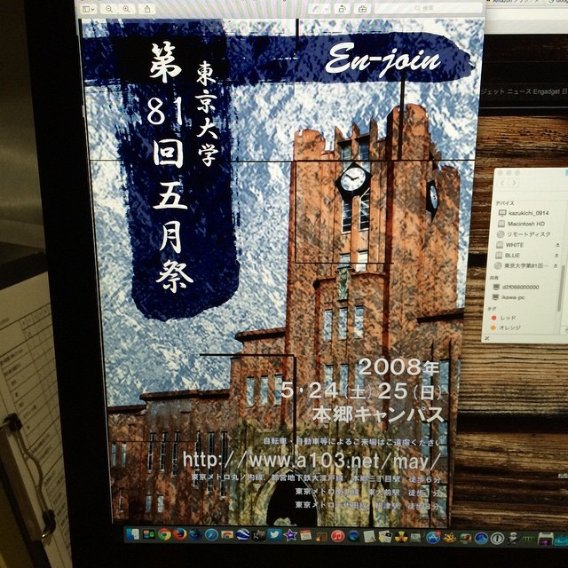 f:id:kazukichi_0914:20160815092454j:plain
