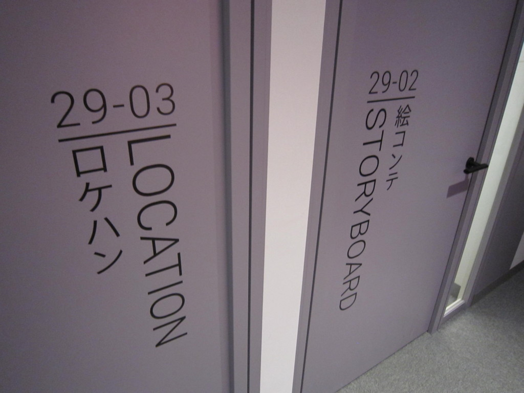 f:id:kazukichi_0914:20160906185946j:plain