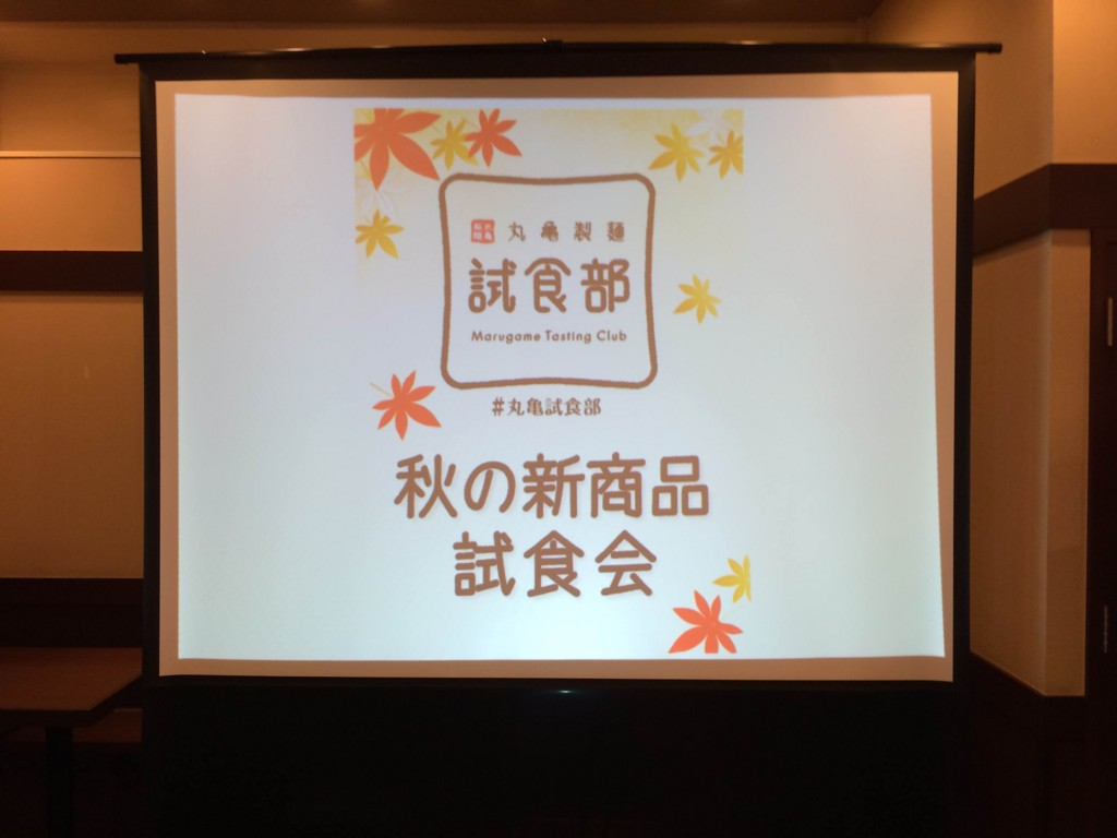 f:id:kazukichi_0914:20160908221917j:plain