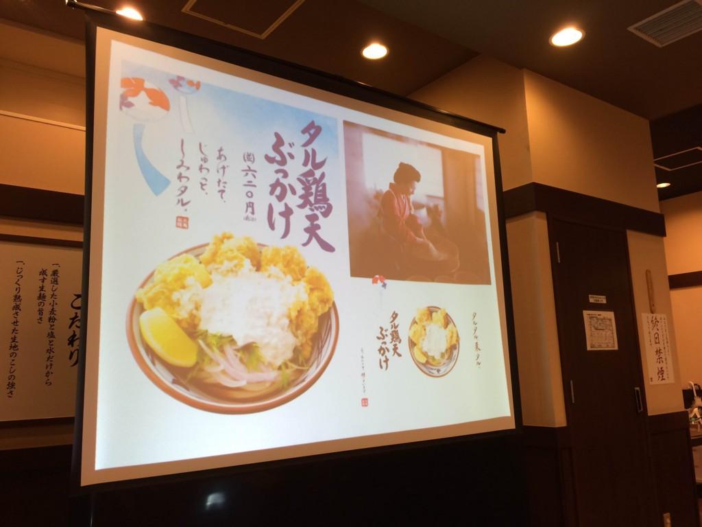 f:id:kazukichi_0914:20160908222507j:plain