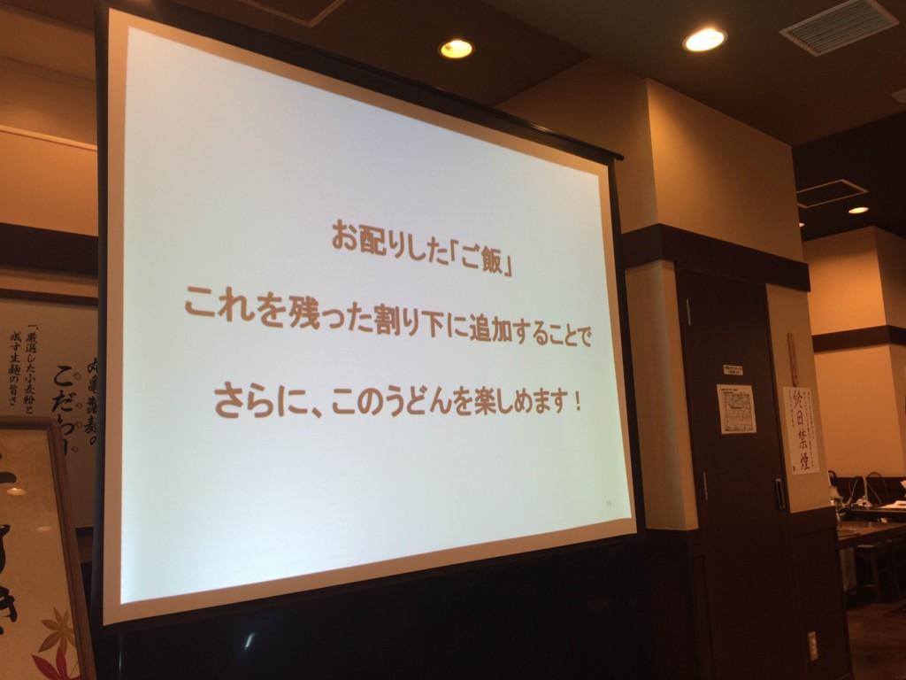 f:id:kazukichi_0914:20160908223456j:plain