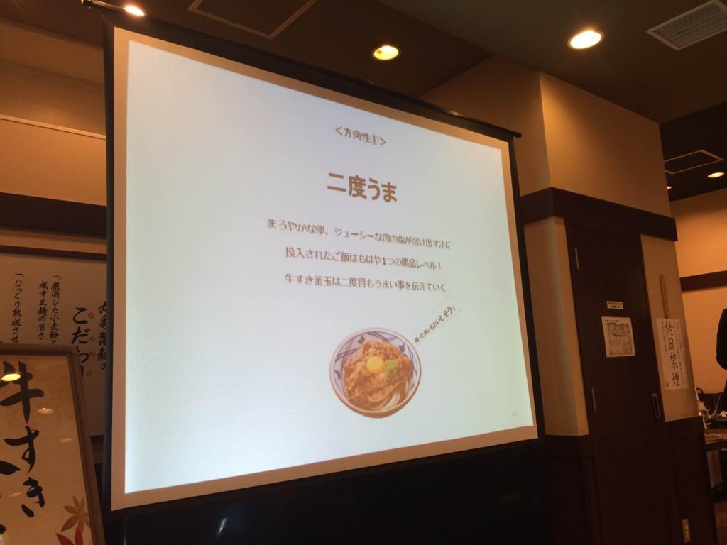 f:id:kazukichi_0914:20160908223704j:plain