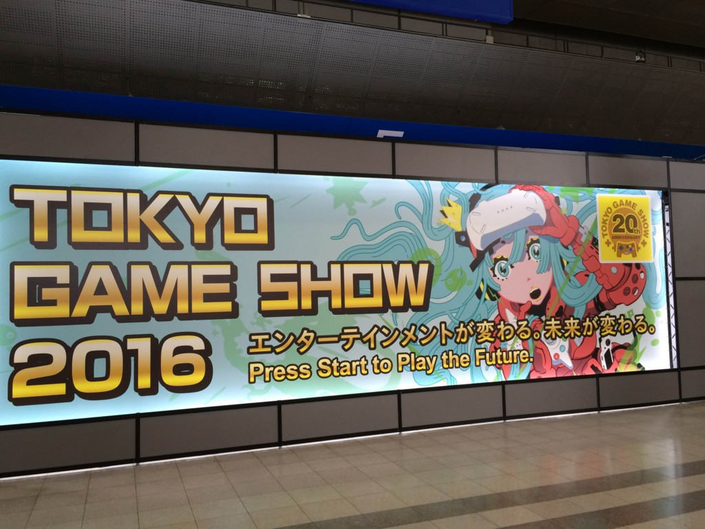 f:id:kazukichi_0914:20160918203010j:plain