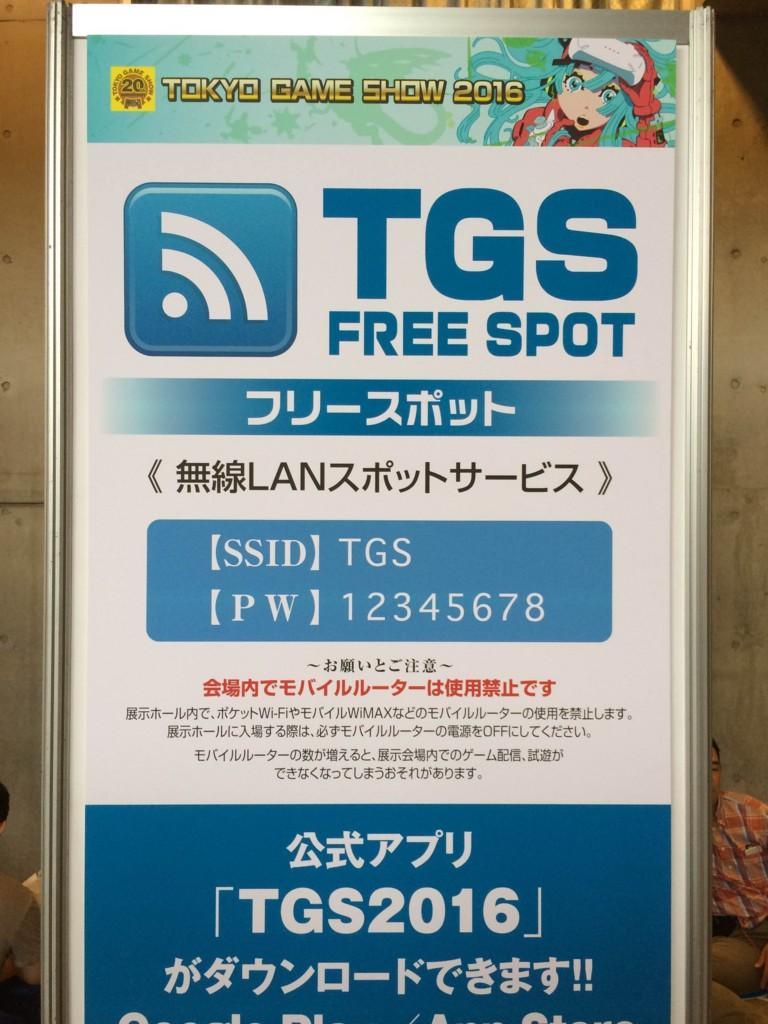 f:id:kazukichi_0914:20160918203135j:plain